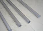 广鹏  专业生产太阳能型材