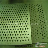 厂家直销冲孔板,冲孔铝板,洞洞板,筛板,圆孔筛板,圆孔网,圆孔板,多孔铝板