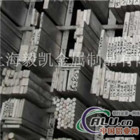 2014A铝板生产厂家