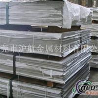 批發6063鋁板,6063T6鋁板價格