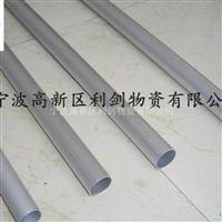 2A14铝材,2A14铝棒铝板
