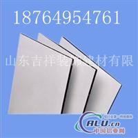 幕墙铝塑板外墙铝塑板