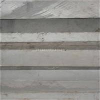 加工超厚铝板 铝铸板 热轧铝板 光亮铝板