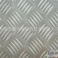 销售五条筋铝板 花纹铝板 合金铝板