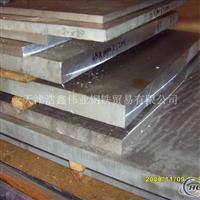 销售铝板 6061工业铝板 5754拉伸铝板 花纹铝板