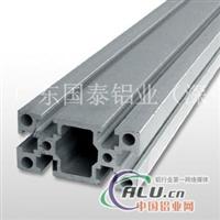铝型材、异型铝型材、等边角铝