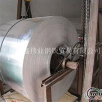 订做超宽铝板 超宽铝卷 6061T6铝板