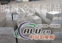 铝合金6061用途+6061铝