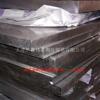 广东5754铝板