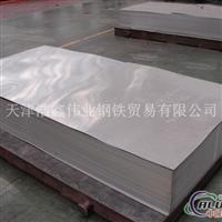 销售合金铝板 5083铝板  5A02氧化铝板