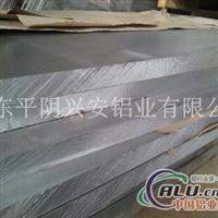 特种超厚铝板