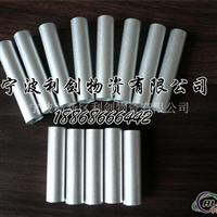 供應ADC1鋁合金 ADC12鋁錠