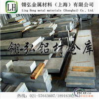 LY12铝板加工情况分析