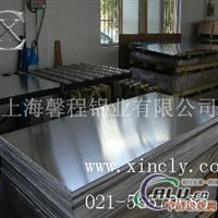 上海7075铝板【热销定尺价格】