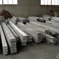 销售铝板 2024合金铝板 5083铝板