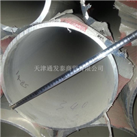 定西6061无缝铝管 6061厚壁铝管