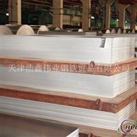 5754铝板 6082工业铝板 合金铝板
