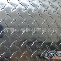 防滑铝板指针型花纹铝板