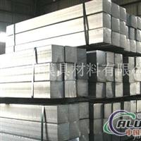 LD10LD9LD8铝条铝板