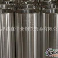 5083合金铝板 模具铝板 3003铝板