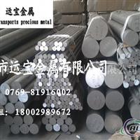 AL6061超声波铝棒