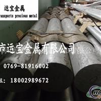 AL6061铝棒价格优惠