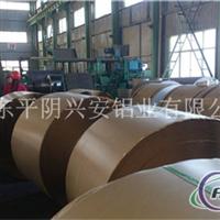 化工厂用铝卷
