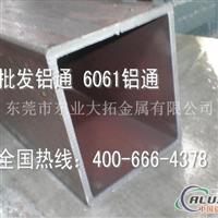 6061t6阳极氧化铝板t6状态