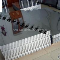 直銷鋁合金鋁板1060