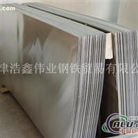 5083船用铝板 拉丝铝板 镜面铝板