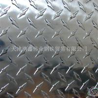 5052合金铝板 5754拉丝铝板 1060铝板