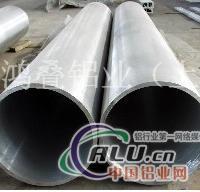 铝管专业生产