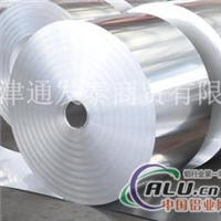 供应柳州6061模具铝板 5754铝板