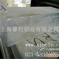 7075T651铝板【定尺热销价格】