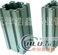 铝管 LY12无缝铝管 铝方管