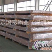 1345環保純鋁板、7050合金鋁板