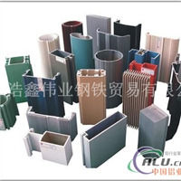 铝管 5083耐热铝管 7075航空铝管