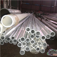铝管 5083船用铝管 防锈铝管