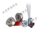 铝焊丝商标ER5183