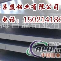 6061超厚铝板T6模具机械用铝板