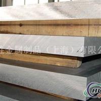 铝板3004用途+3004价格
