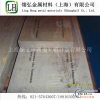 LY6铝板的强度,厂家LY6铝棒