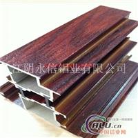 4D手感木纹隔热断桥铝型材