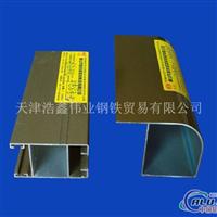 铝管 厚壁铝管 防锈铝管  握弯铝管铝管