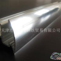 鋁管 握彎鋁管 1080純鋁管