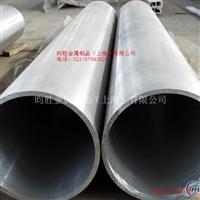 铝管5454厂家+5454铝板价格