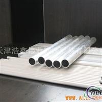 鋁管 3A21鋁管 鋁方管 矩形管