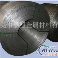 进口7050铝线  德国进口铝线