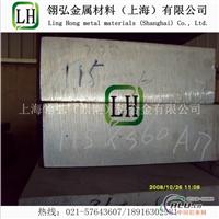 5052氧化铝板销售,现货5052
