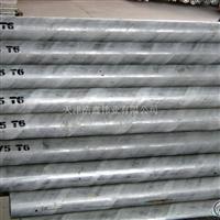 5083船用铝管  无缝铝管 防锈铝管